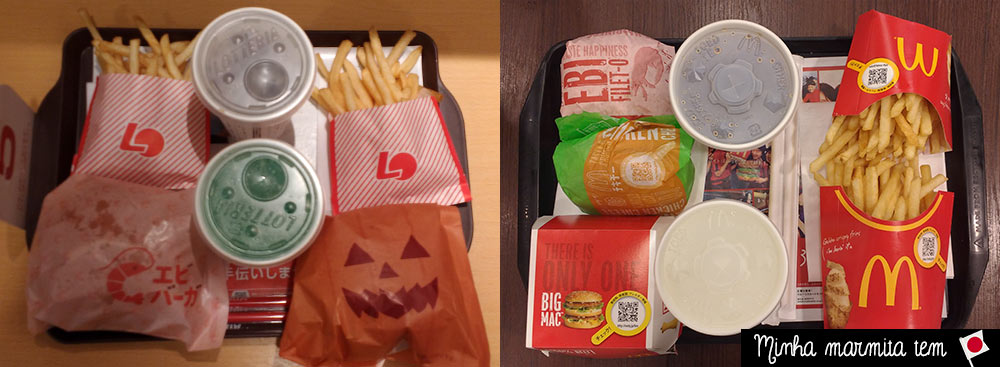 mc donalds no japão